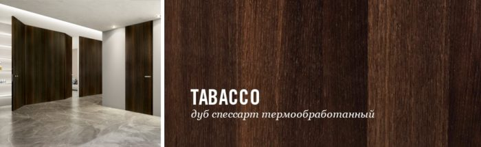 BARAUSSE TABACCO