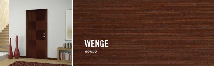 BARAUSSE WENGE