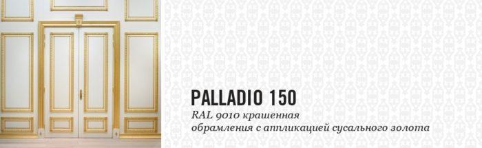 Barausse Palladio 150
