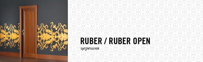 Barausse Ruber
