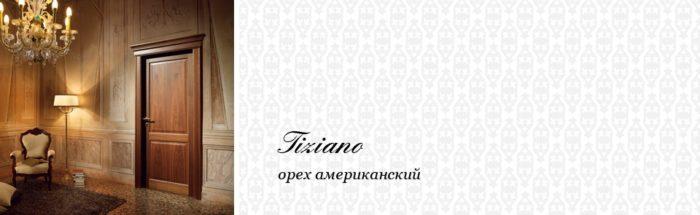 Barausse Tiziano